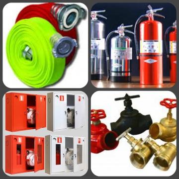 Пожарное оборудование и снаряжение