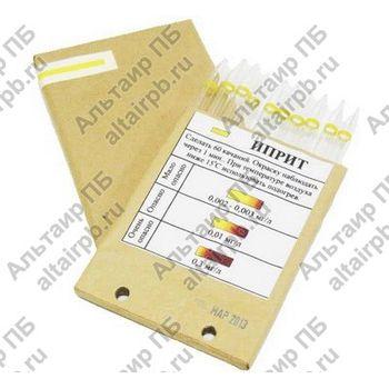 Комплект индикаторных трубок ИТ-45 к ВПХР (10 шт.) (фосген)