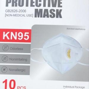 Защитная маска-респиратор с клапаном KN95