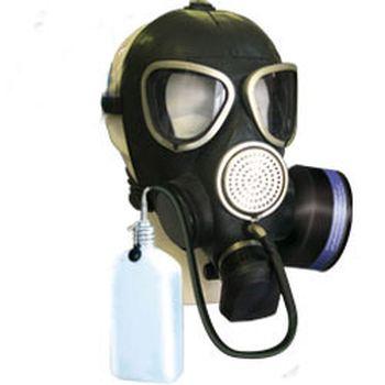 Противогаз гражданский ГП-7 ВМБ с питьевым устройством